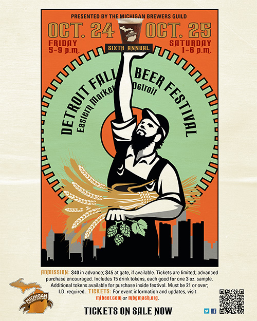 6th Annual Detroit Fall Beer Festival