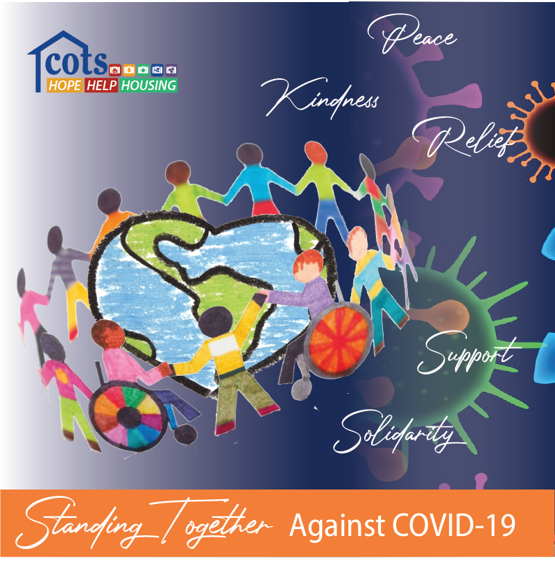 COTS - Standing Together Against COVID-19