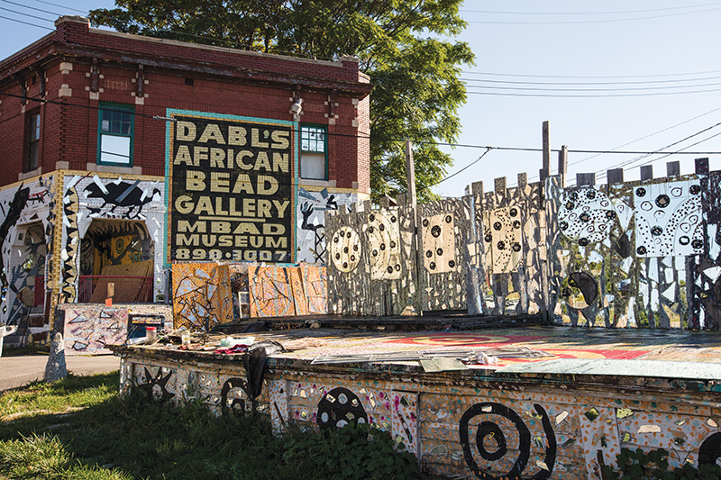 Dabls Mbad African Bead Museum - african culture