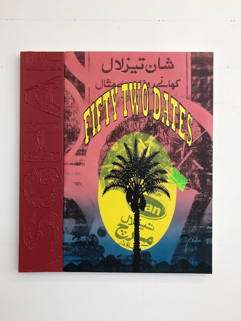 Amna Asghar - MOCAD summer exhibits